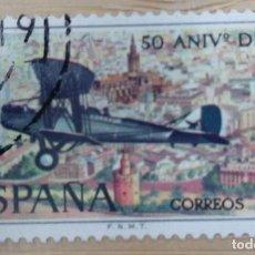 Sellos: ESPAÑA 1971, 50 ANIVERSARIO DEL CORREO AEREO, TEMA AVIONES. Lote 270345658