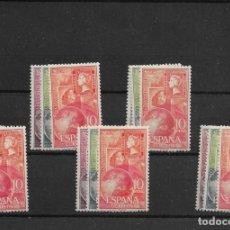 Sellos: SELLOS DE ESPAÑA AÑO 1964 DÍA DEL SELLO 5 SERIES NUEVAS**. Lote 270349918