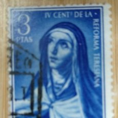 Sellos: ESPAÑA, 1962, IV CENTENARIO REFORMA TERESIANA, EDIFIL 1430. Lote 270367853