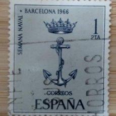 Sellos: EDIFIL 1671 SEMANA NAVAL BARCELONA -SELLO USADO ESPAÑA 1966. Lote 270372253