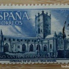 Sellos: SELLO - ESPAÑA 1971 - AÑO SANTO COMPOSTELANO -. Lote 270379343