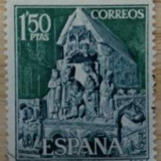 Sellos: ESPAÑA, AÑO 1968, SERIE TURÍSTICA, IGLESIA DE SAN VICENTE, ÁVILA, EDIFIL 1877, USADO,. Lote 270379993