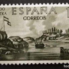 Sellos: SELLO - ESPAÑA - CORREOS - EDIFIL 1822 - POBLADO DE NUTKA - 1967 - 1,20 PTAS. Lote 270398848