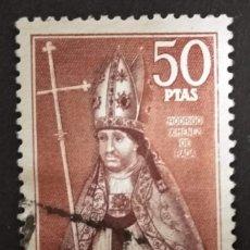 Sellos: ESPAÑA 1970 - PERSONAJES ESPAÑOLES - RODRIGO XIMÉNEZ DE RADA.- EDIFIL 1962.. Lote 270399978