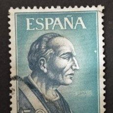 Sellos: ESPAÑA, 1966, PERSONAJES ESPAÑOLES, SAN DÁMASO, EDIFIL 1708, USADO,. Lote 270402028