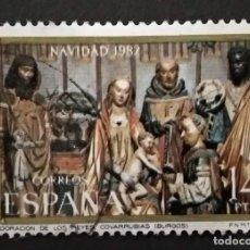 Sellos: SELLO NAVIDAD 1982 ESPAÑA. Lote 270415508