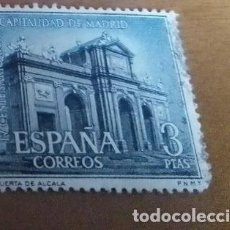 Sellos: SELLO DE 3 PESETAS 1961 IV CENTENARIO CAPITALIDAD DE MADRID EDIFIL 1392 USADO. Lote 270554783