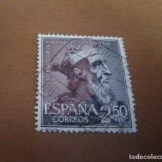 Sellos: SELLO DE 2,50 PESETAS 1961 XII CENTENARIO FUNDACION DE OVIEDO EDIFIL 1397 USADO. Lote 270556368