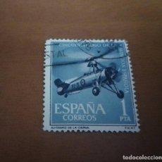 Sellos: SELLO DE 1 PESETA 1961 L ANIVERSARIO AVIACION ESPAÑOLA EDIFIL 1401 USADO. Lote 270559298