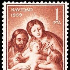 Sellos: ESPAÑA SEGUNDO CENTENARIO Nº 1253 ** NAVIDAD. Lote 271444583