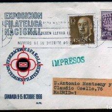 Sellos: GIROEXLIBRIS.- CARTA DE LA EXPOSICIÓN FILATÉLICA NACIONAL GRANADA A 9-15 OCTUBRE DE 1966. Lote 271552828