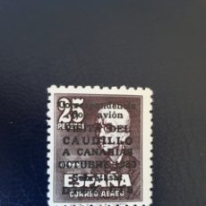 Sellos: SELLO VISITA FRANCO A CANARIAS EDIFIL 1090. Lote 271658588