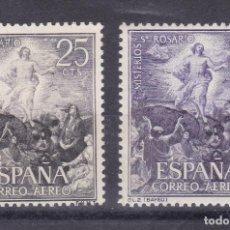Sellos: FC3-53- MISTERIOS DEL ROSARIO VARIEDAD ** SIN FIJASELLOS. Y SIN GOMA. Lote 271673208