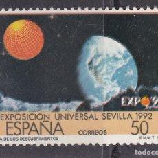 Sellos: FC3-54- EXPO 92 SEVILLA VARIEDAD ** SIN FIJASELLOS.. Lote 271674208