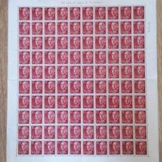 Sellos: 1955. PLIEGO DE 100 SELLOS DE LA SERIE BÁSICA DE FRANCO. 10 C. NUEVOS. Lote 272777933