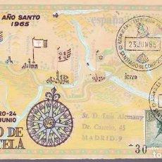 Francobolli: F3-24- SOBRE MATASELLOS ESPECIAL EXFI AÑO SANTO 1965 SANTIAGO COMPOSTELA. Lote 272785583