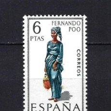 Selos: 1968 ESPAÑA EDIFIL 1843 TRAJES TÍPICOS REGIONALES FERNANDO POO MNH** NUEVO SIN FIJASELLOS. Lote 272949418