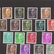 Sellos: SELLOS DE ESPAÑA AÑO 1955 GENERAL FRANCO SELLOS NUEVOS** Nº EDIFIL 1143/63. Lote 293945233