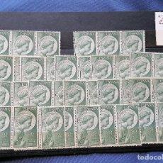 Sellos: ESPAÑA LOTE 36 SELLOS AÑO 1956 ARCANGEL SAN GABRIEL EDIFIL 1195 MNH ****. Lote 273992673