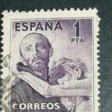Francobolli: ESPAÑA SELLO SAN JUAN DE DIOS AÑO 1950 EDIFIL 1070 USADO. Lote 274169183