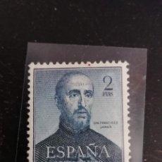 Sellos: ESPAÑA SELLOS SAN FRANCISCO JAVIER AÑO 1952 EDIFIL 1118 NUEVO * CHANELA. Lote 274169653