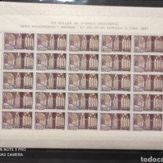 Sellos: ESPAÑA EDIFIL 1836 CLAUSTRO DEL MONASTERIO DE VERUELA HOJA 25 SELLOS. Lote 274437493