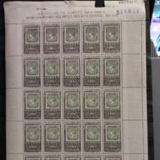 Sellos: ESPAÑA. EDIFIL Nº 1689. CENT. DEL SELLO DENTADO ESPAÑOL PLIEGO DE 25 SELLOS. Lote 274438283