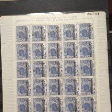 Sellos: ESPAÑA EDIFIL 1802 IGLESIA DE SANTA MARÍA DO AZOUGUE BETANZOS. HOJA DE 25 SELLOS. Lote 274440533