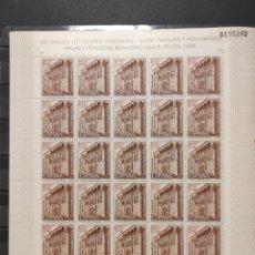 Sellos: ESPAÑA EDIFIL 1875 PALACIO DE BENAVENTE BAEZA JAÉN HOJA DE 25 SELLOS. Lote 274647598