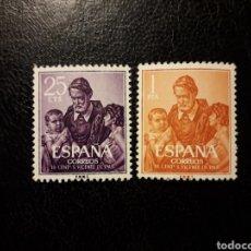 Timbres: ESPAÑA EDIFIL 1296/7 SERIE COMPLETA NUEVA *** 1960 SAN VICENTE DE PAÚL. PEDIDO MÍNIMO 3€. Lote 274649903