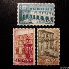 Timbres: ESPAÑA EDIFIL 1322/4 SERIE COMPLETA NUEVA *** 1960 MONASTERIO DE SAMOS. PEDIDO MÍNIMO 3€. Lote 274649948