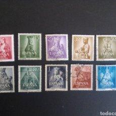 Sellos: AÑO MARIANO. 1954. EDIFIL 1132/1141. USADA. SERIE COMPLETA.. Lote 274660383