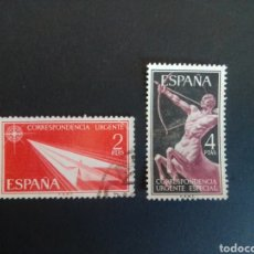 Sellos: ALEGORIAS. 1956. EDIFIL 1185/1186. SERIE COMPLETA. USADA.. Lote 274663613