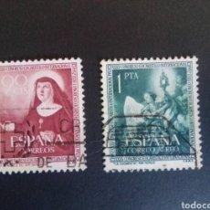 Sellos: CONGRESO EUCARISTICO. 1952. EDIFIL 1116/1117. SERIE COMPLETA. USADA.. Lote 274664388