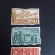 Sellos: MONASTERIO DE NTRA.SRA.DE GUADALUPE. 1959. EDIFIL 1250/1252. SERIE COMPLETA. USADA.. Lote 274665438
