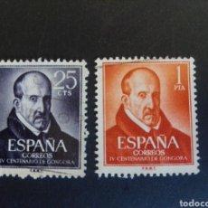 Sellos: CENTENARIO DE GÓNGORA. 1961. EDIFIL 1369/1370. SERIE COMPLETA. USADA. Lote 274667053
