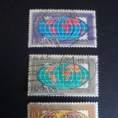 Sellos: DIA DEL SELLO. 1963. EDIFIL 1509/1511. SERIE COMPLETA. USADA.. Lote 274668068