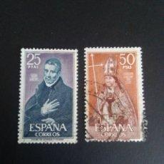 Sellos: PERSONAJES ESPAÑOLES. 1970. EDIFIL 2962/2962. SERIE COMPLETA. USADA.. Lote 274677718
