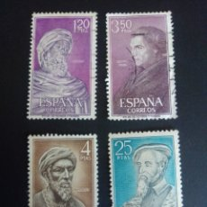 Sellos: PERSONAJES ESPAÑOLES. 1967. EDIFIL 1791/1794. SERIE COMPLETA. USADA.. Lote 274678343