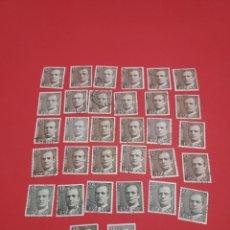 Sellos: LOTE DE 32 ..SELLOS DE ESPAÑA...DE 100 Y 200 PESETAS...MATASELLADOS.... Lote 274795198