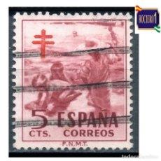 Timbres: ESPAÑA 1951. EDIFIL 1103. PRO TUBERCULOSOS. USADO. Lote 274937343