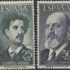 Sellos: EDIFIL 1164 1165 SERIE COMPLETA MNH SELLOS NUEVOS ESPAÑA 1955 FORTUNY Y TORRES QUEVEDO. Lote 275692523
