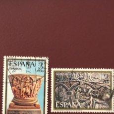 Sellos: SELLOS NAVIDAD 1974. EDIFIL. Lote 275917413