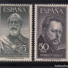Selos: ESPAÑA, 1953 EDIFIL Nº 1124 / 1125 /*/, LEGAZPI Y SOROLLA.. Lote 275931483
