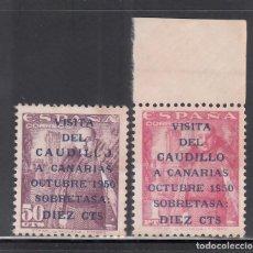Selos: ESPAÑA, 1951 EDIFIL Nº 1088 / 1089 (*), VISITA DEL CAUDILLO A CANARIAS. Lote 275931973