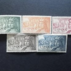 Selos: 1952 V CENTENARIO DEL NACIMIENTO DE FERNANDO EL CATOLICO, SERIE NUEVA**CON GOMA ORIGINAL. Lote 275943863