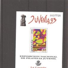 Sellos: SELLOS DE ESPAÑA AÑO 1993 , EXPO NACIONAL JUVENALIA ,93 PRUEBA OFICIAL NUEVA**. Lote 276122163
