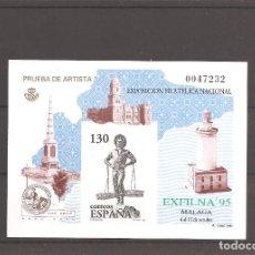 Sellos: SELLOS DE ESPAÑA AÑO 1995 EXFILNA.95 PRUEBA OFICIAL NUEVA**. Lote 276122548