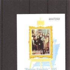 Sellos: SELLOS DE ESPAÑA AÑO 1995 PRUEBA OFICIAL NUEVA** ¨PINTURA ESPAÑOLA¨1995. Lote 276124018