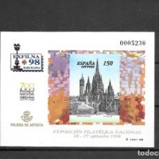 Sellos: SELLOS DE ESPAÑA AÑO 1998 EXFILNA,98 PRUEBA OFICIAL NUEVA**. Lote 276124323